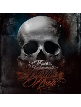 "Album Cd ""Furax - Testa Nera"""