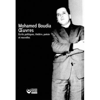 """livre """"Oeuvres"""" Mohamed Boudia"""