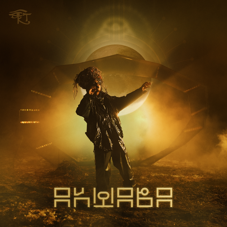 "Album Cd ""KT Gorique - AKWABA"""