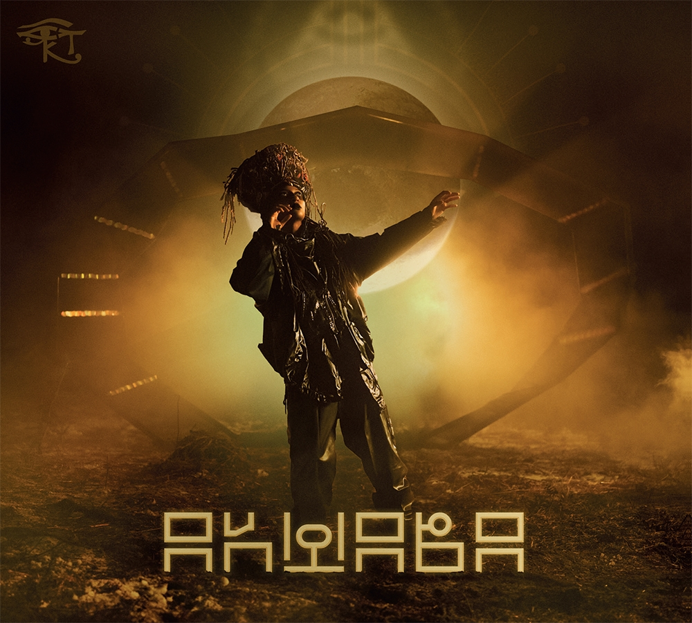 "Vinyle ""KT Gorique - AKWABA"""