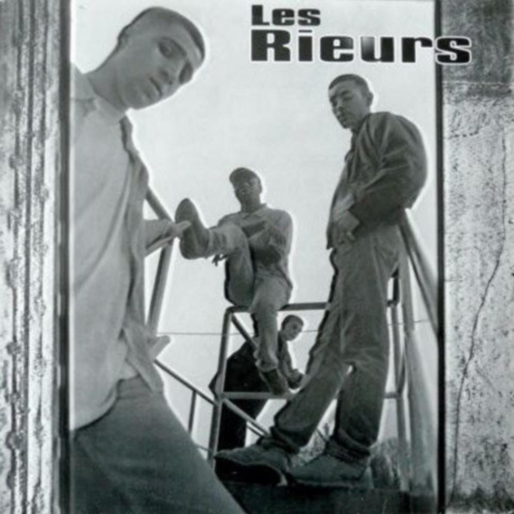 """Maxi Vinyle """"Les rieurs - L'espoir prend forme / Besoin d'un break / Fini de rire"""""""