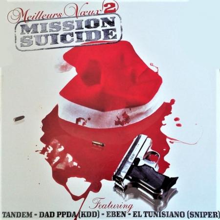 """Maxi Vinyle """"Meilleurs Voeux 2 - Mission Suicide"""""""